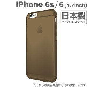 Accessories - iPhone 6s brown / clear case